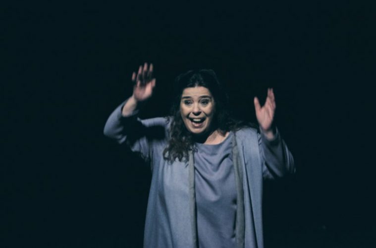 Θεατρική Παράσταση Ντοκουμέντο Γκαβακου